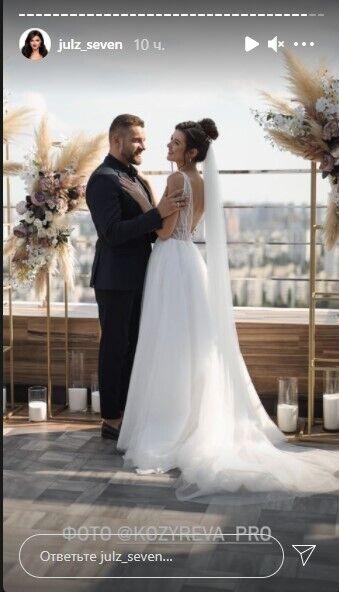 Романтичне весілля знаменитостей