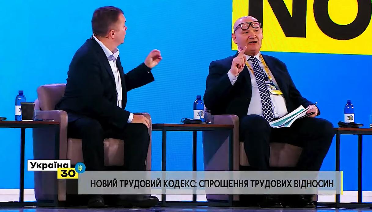 Кульпа і Милованов сперечалися на форумі.