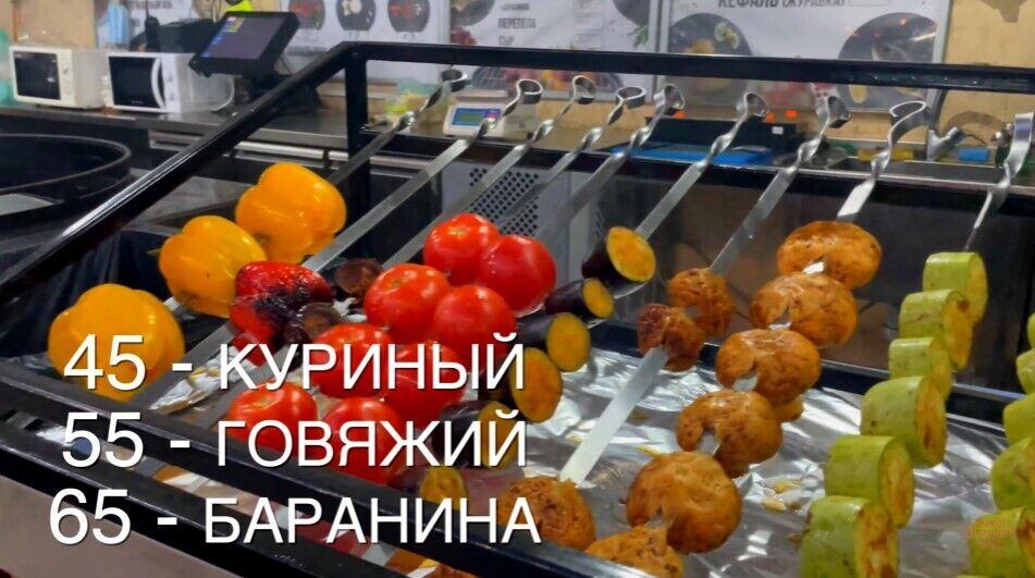 Ціни на шашлик у Кирилівці.