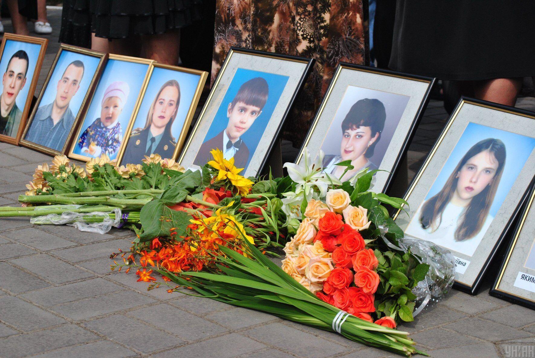 Жертви Скнилівської трагедії
