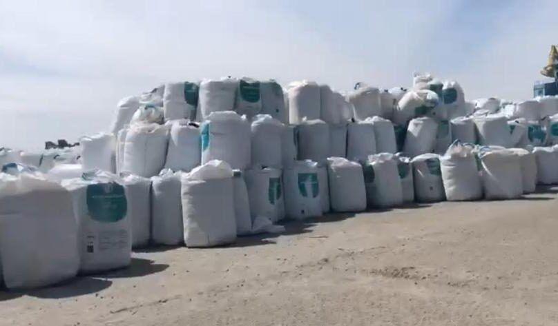 ЗМІ повідомили про зберігання в річпорту небезпечних речовин