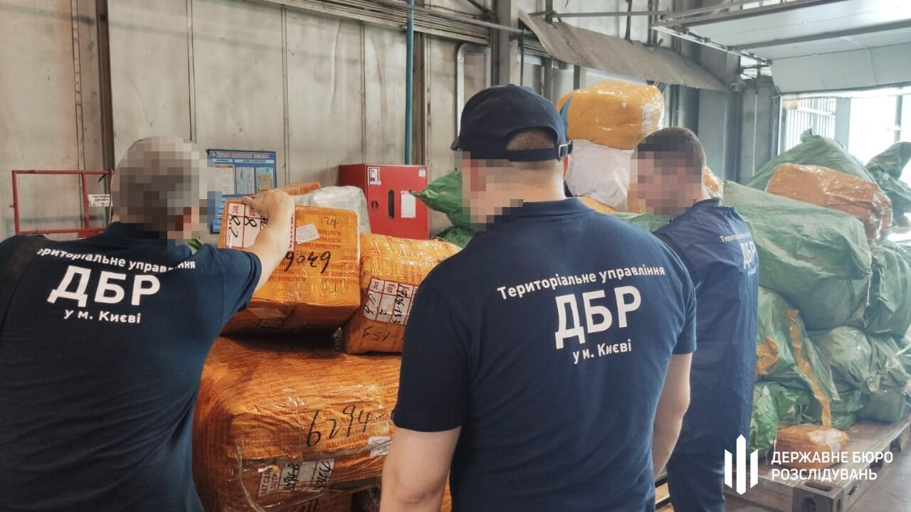 Сотрудники ГБР изъяли контрабанду