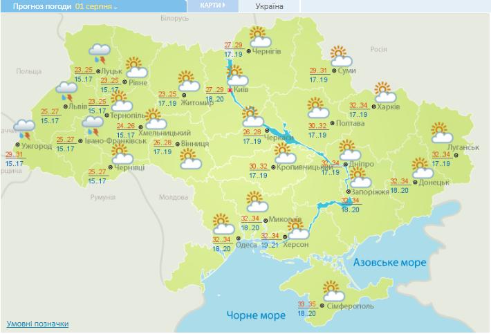 Погодная карта Украины на 1 августа