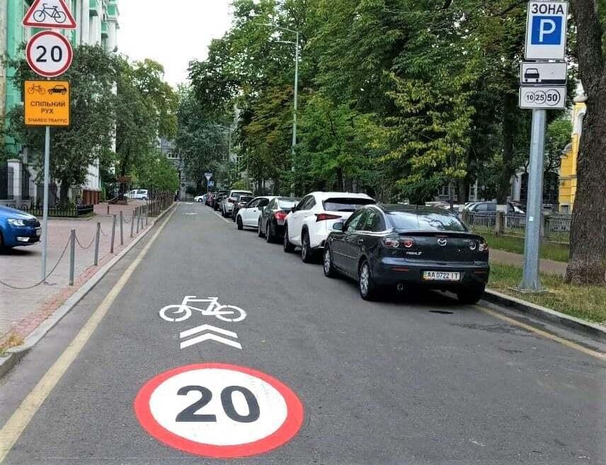 Ограничение скорости в Киеве