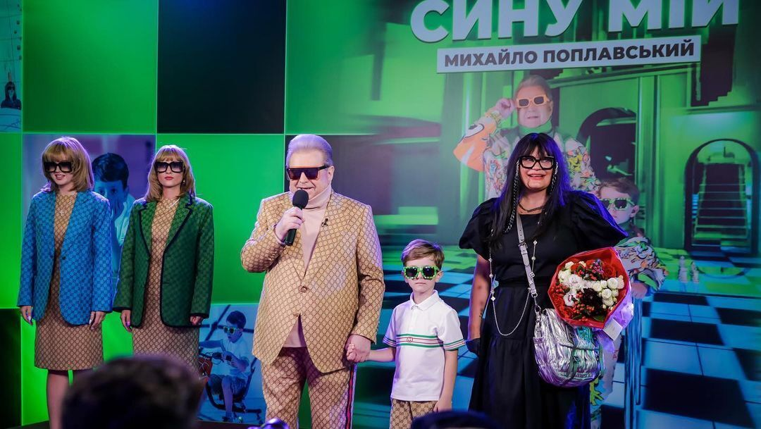 Михаил Поплавский с внуком на презентации клипа.