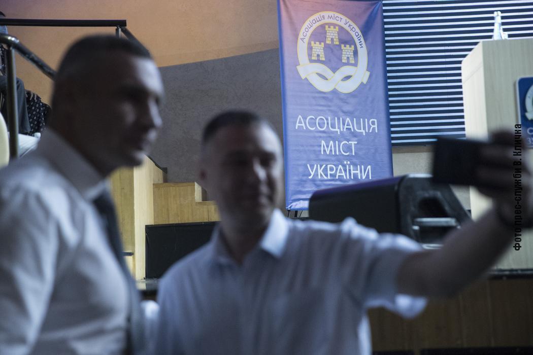 Украинский муниципальный форум в Одессе