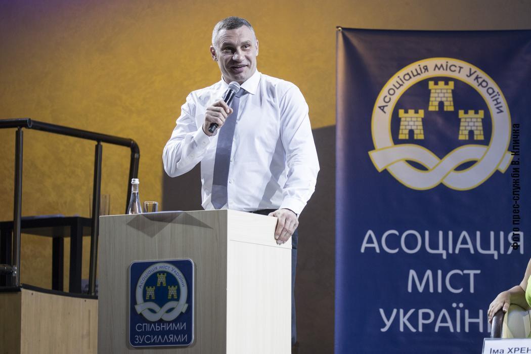 Кличко пообещал делиться опытом проектов по энергоэффективности