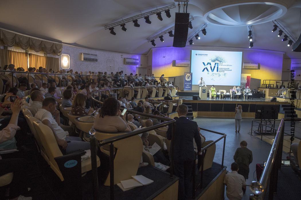 Форум проходит в Одессе