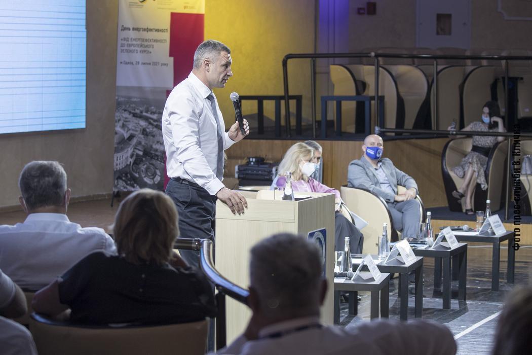 Кличко выступил перед участниками мероприятия