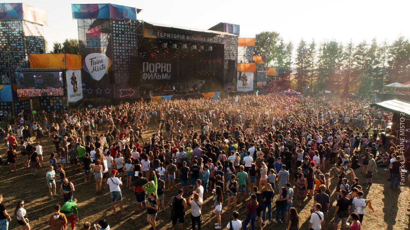"""Масштабний музичний фестиваль """"Файне місто"""""""