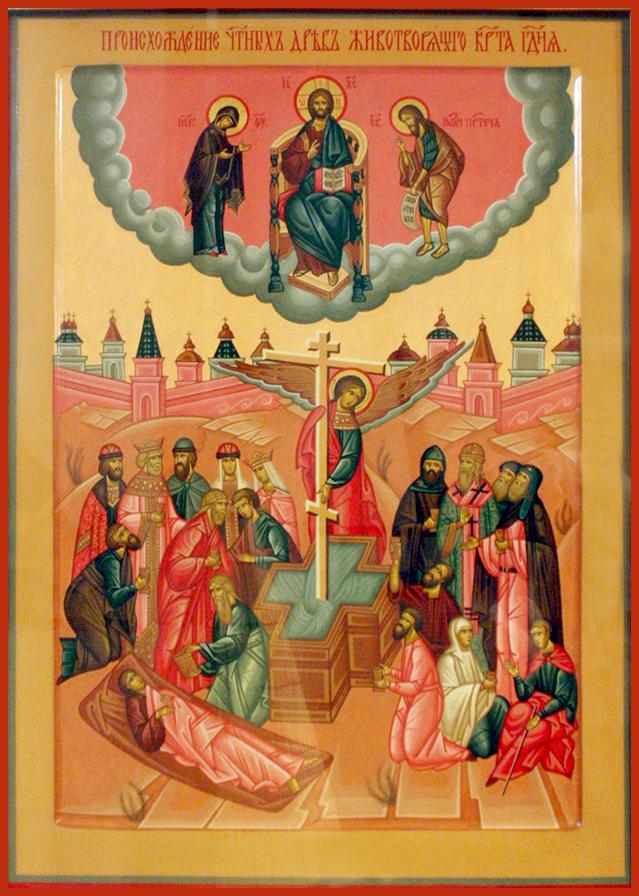 14 августа православные отмечают Всемилостивый Спас