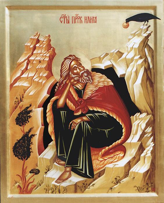 2 августа – День пророка Илии