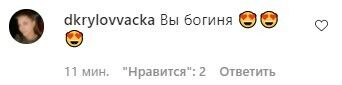 Пользователям сети понравился новый снимок Поляковой