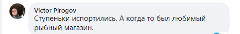 Скриншот коментария