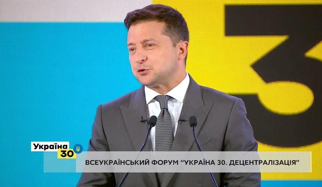 Володимир Зеленський під час виступу