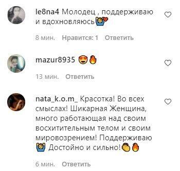 Полякову засыпали комплиментами