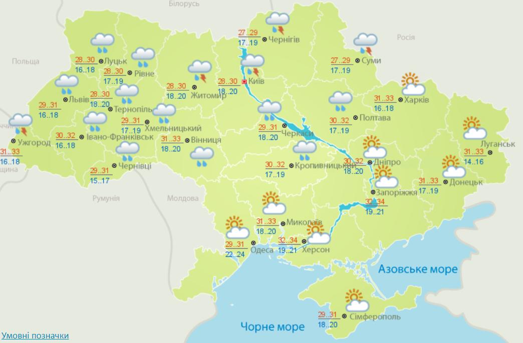 Погода в Украине 28 июля.