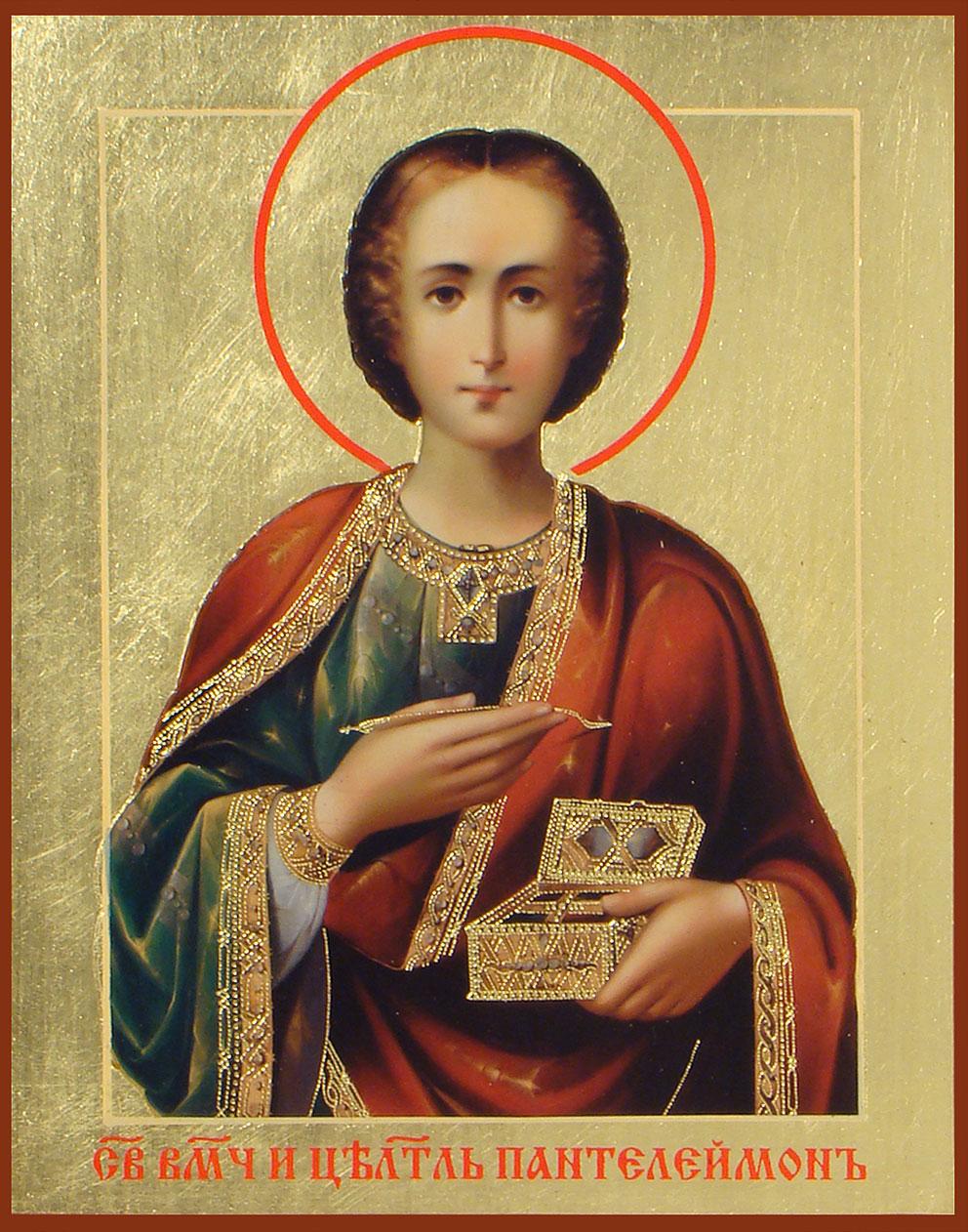 9 августа чтят память святого Пантелеймона