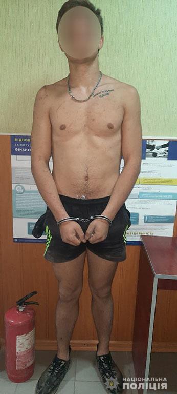 Підозрюваного в зґвалтуванні неповнолітньої затримали