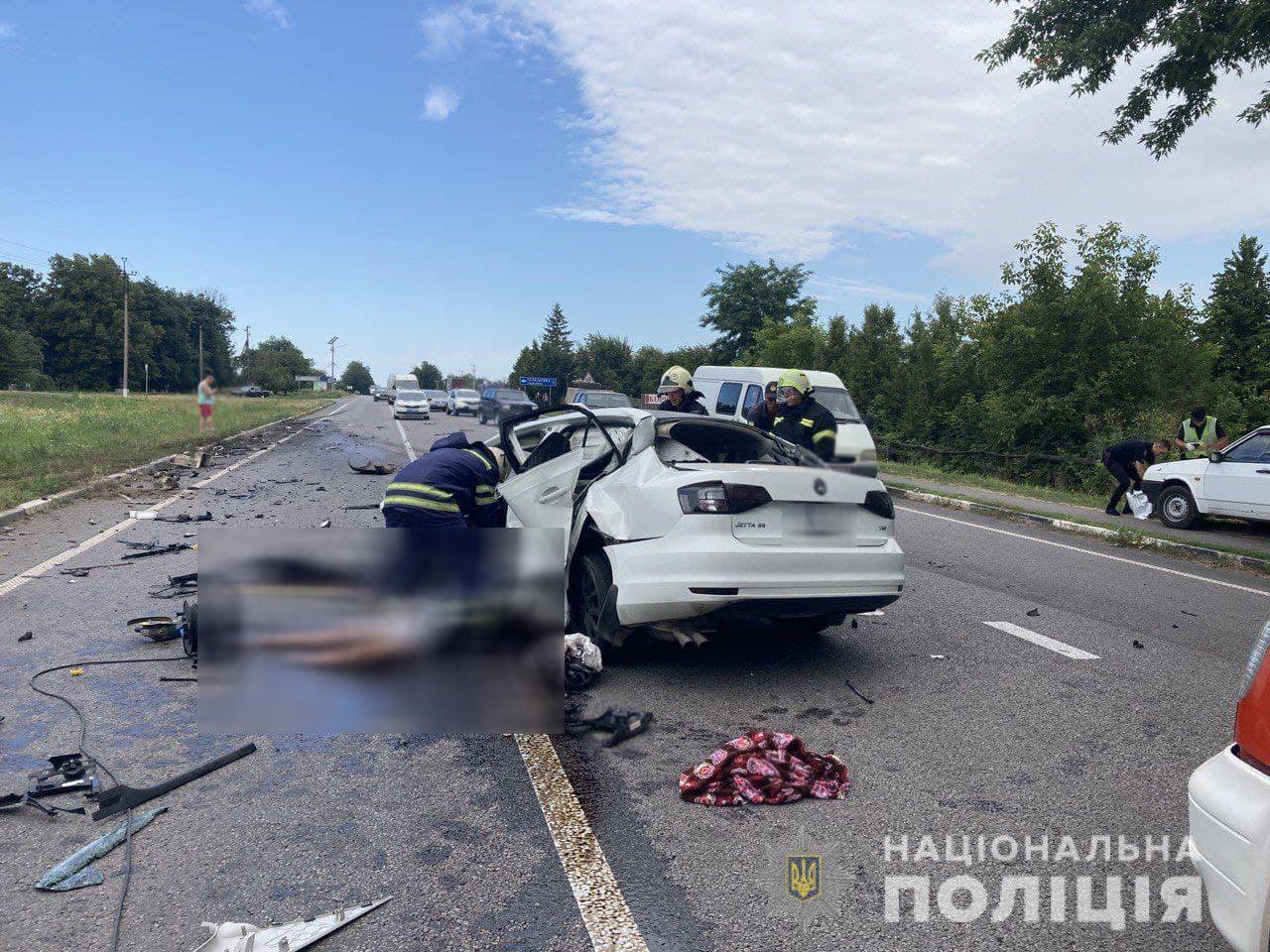 Авария в селе Малая Севастьяновка