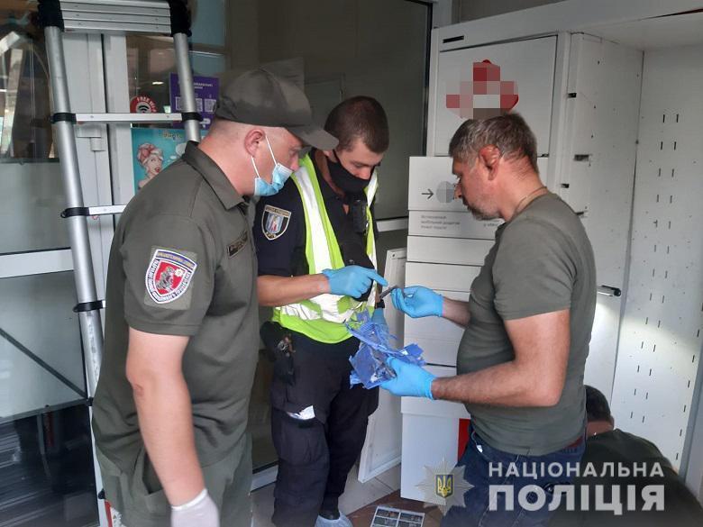 Взрыв почтомата в Киеве