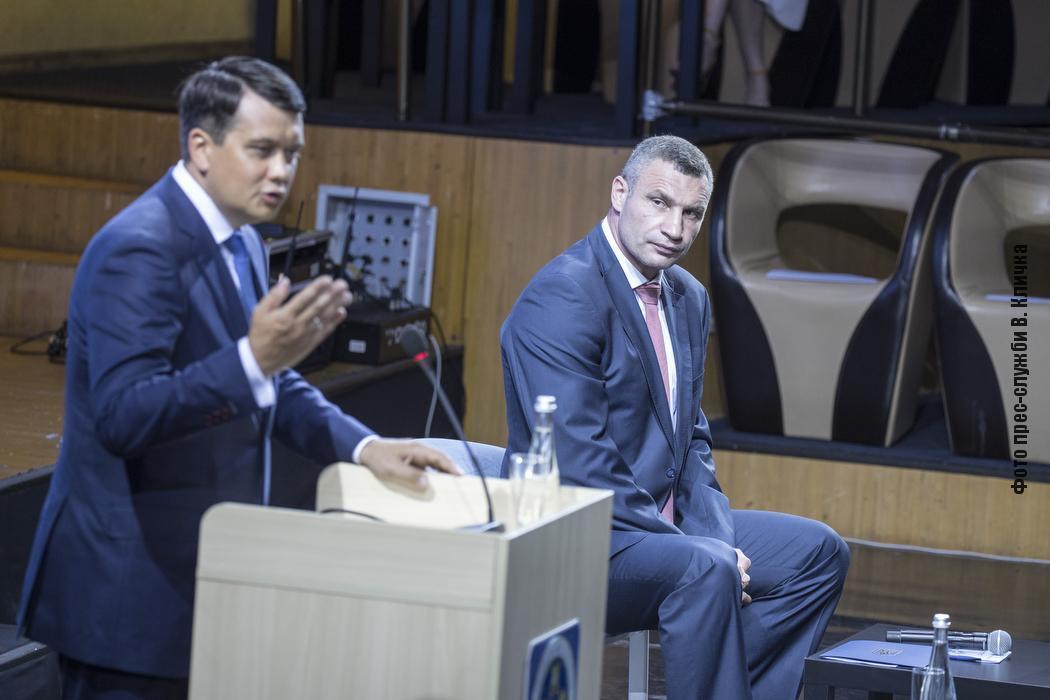 Дмитрий Разумков принял участие в разговоре