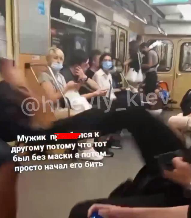 Бійка в київському метро.