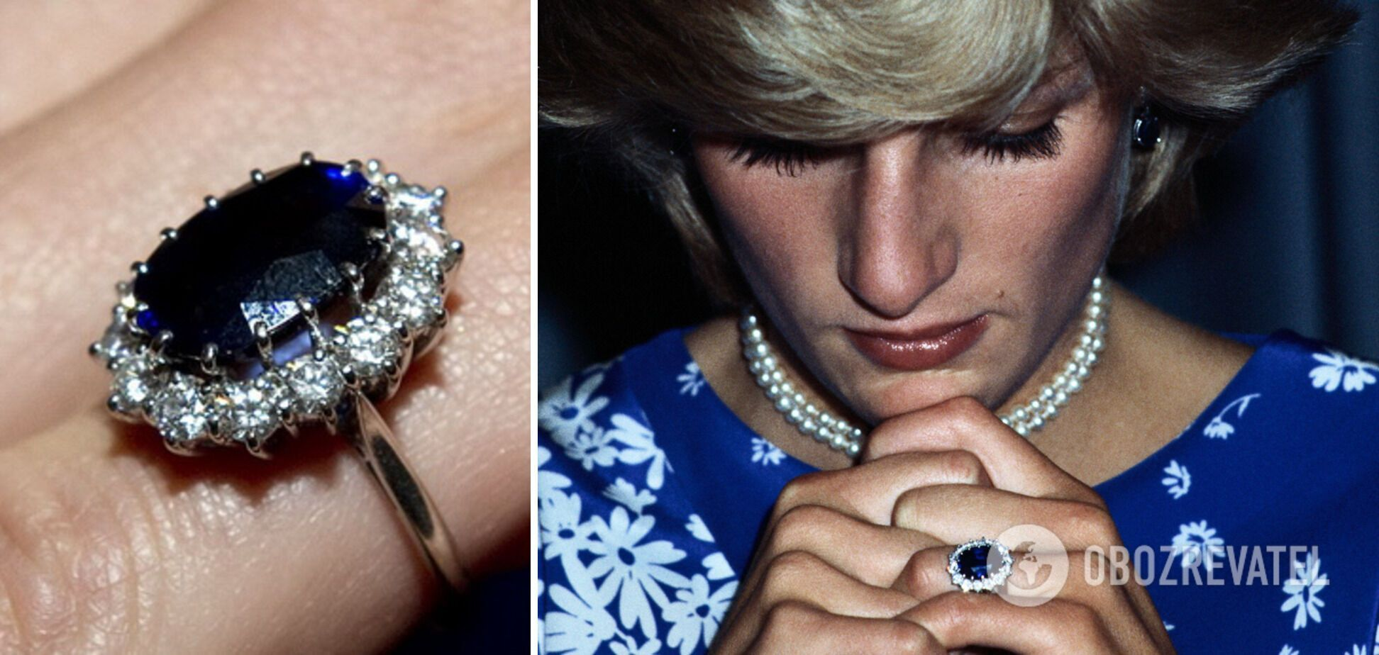 Кольцо принцессы Дианы в цвет ее глаз.