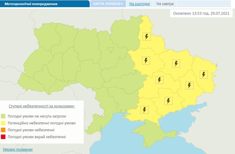Грозы в Украине 30 июля.