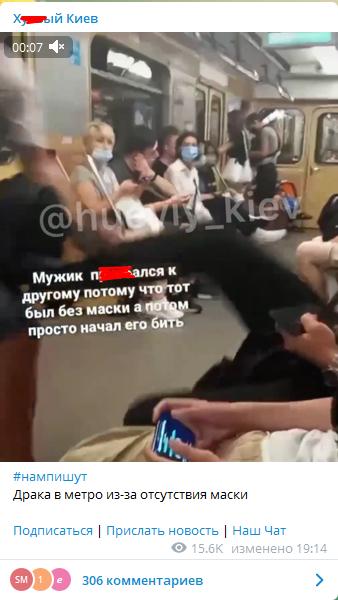 """Пост """"Х**вого Києва""""."""