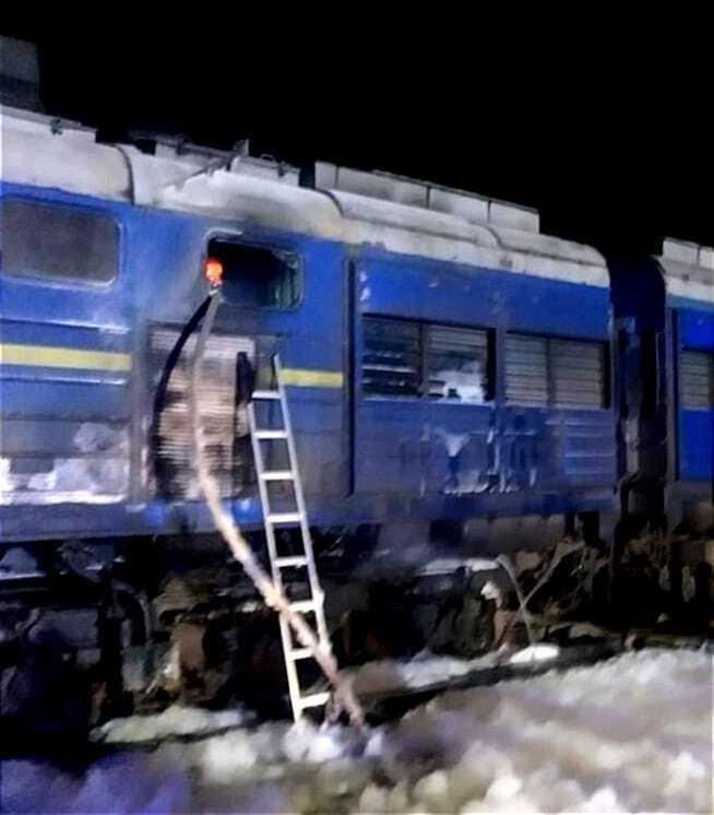 Загорелся поезд сообщением Киев-Херсон.