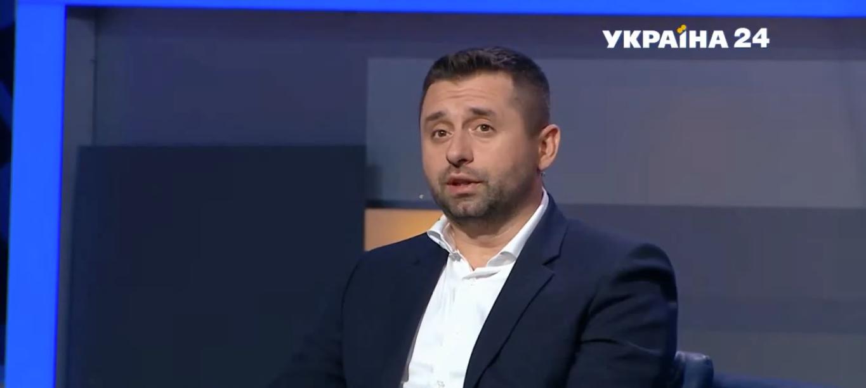 Арахамия в эфире украинского телеканала