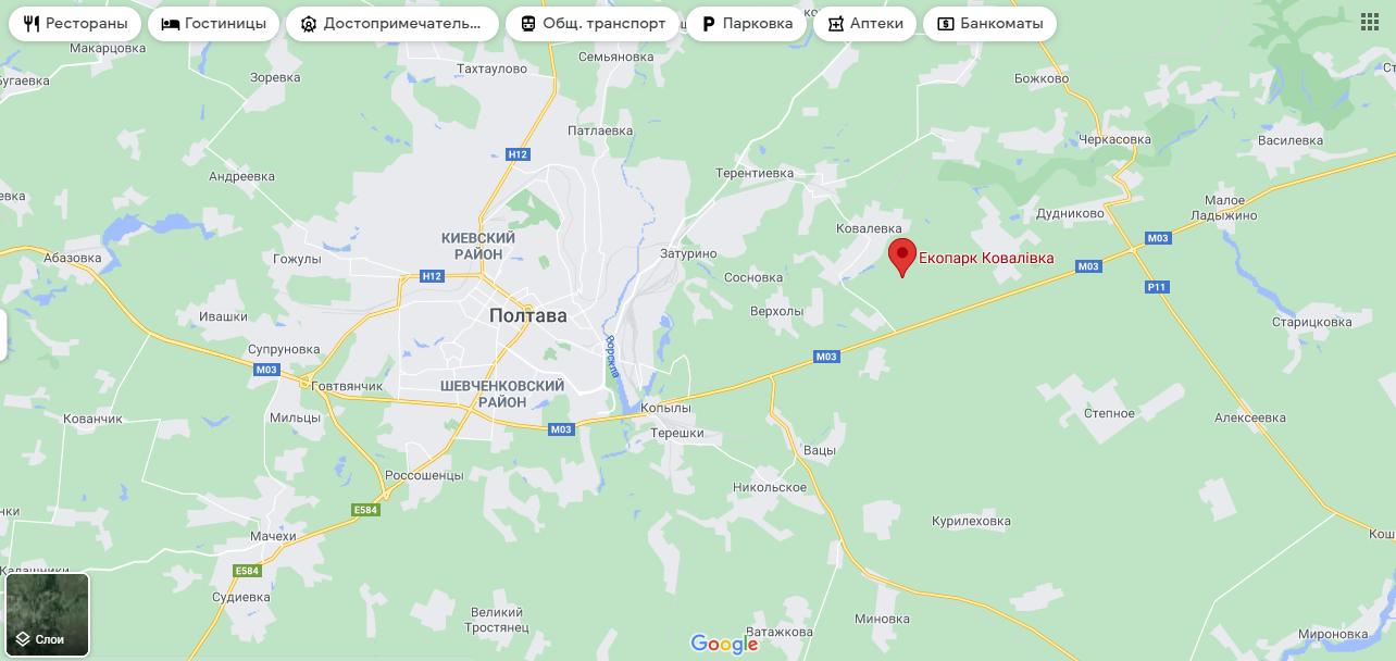 Екопарк Ковалівка на карті