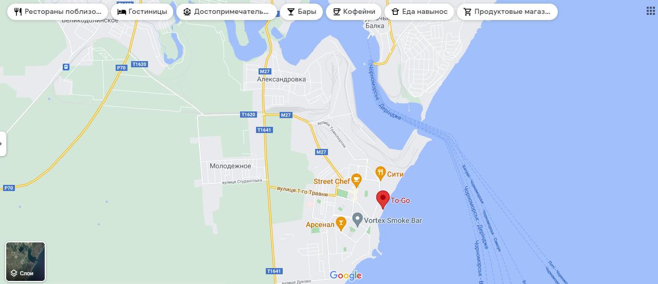 Пляж To Go на мапі