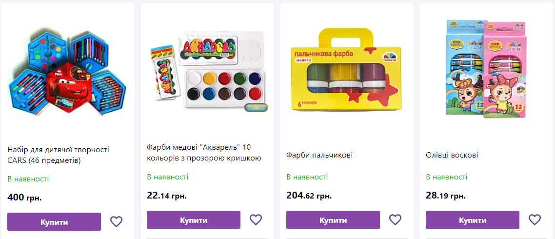Ціни на товари для дитячої творчості.