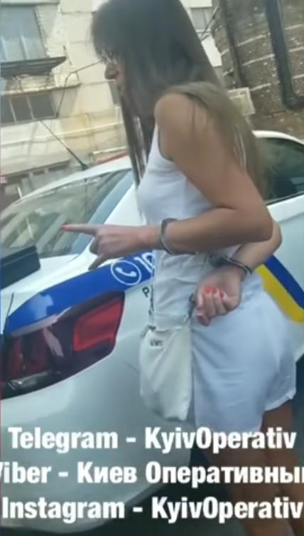 Жінку затримали.