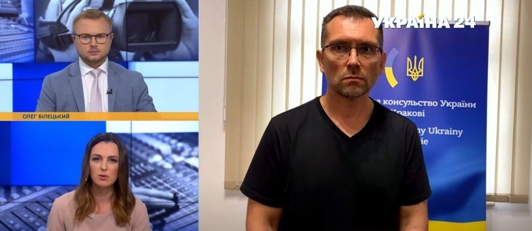 Консул відвідав лікарню, де лікують українців.