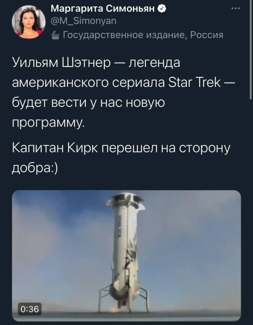 """Симоньян публічно оголосила, що відомий актор із """"Зоряного шляху"""" Вільям Шетнер буде вести нове шоу на RT America"""