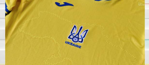 Форма збірної України на Євро-2020.