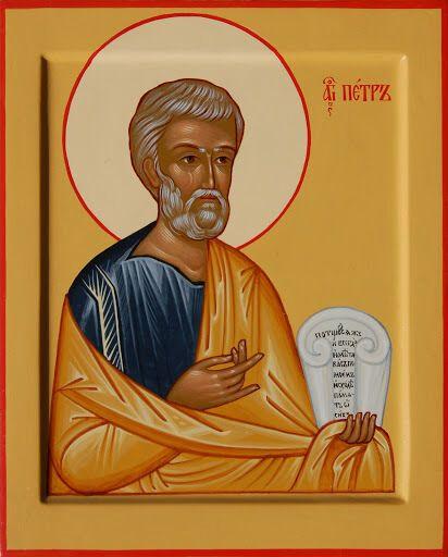 Апостол Петро походив із простої сім'ї рибалок