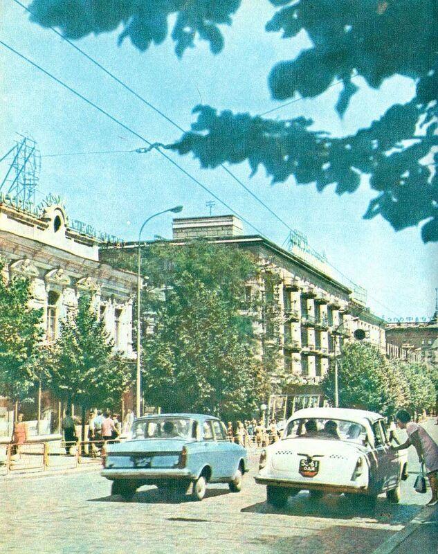 Угол Дерибасовской и Гаванной, 1970-е годы