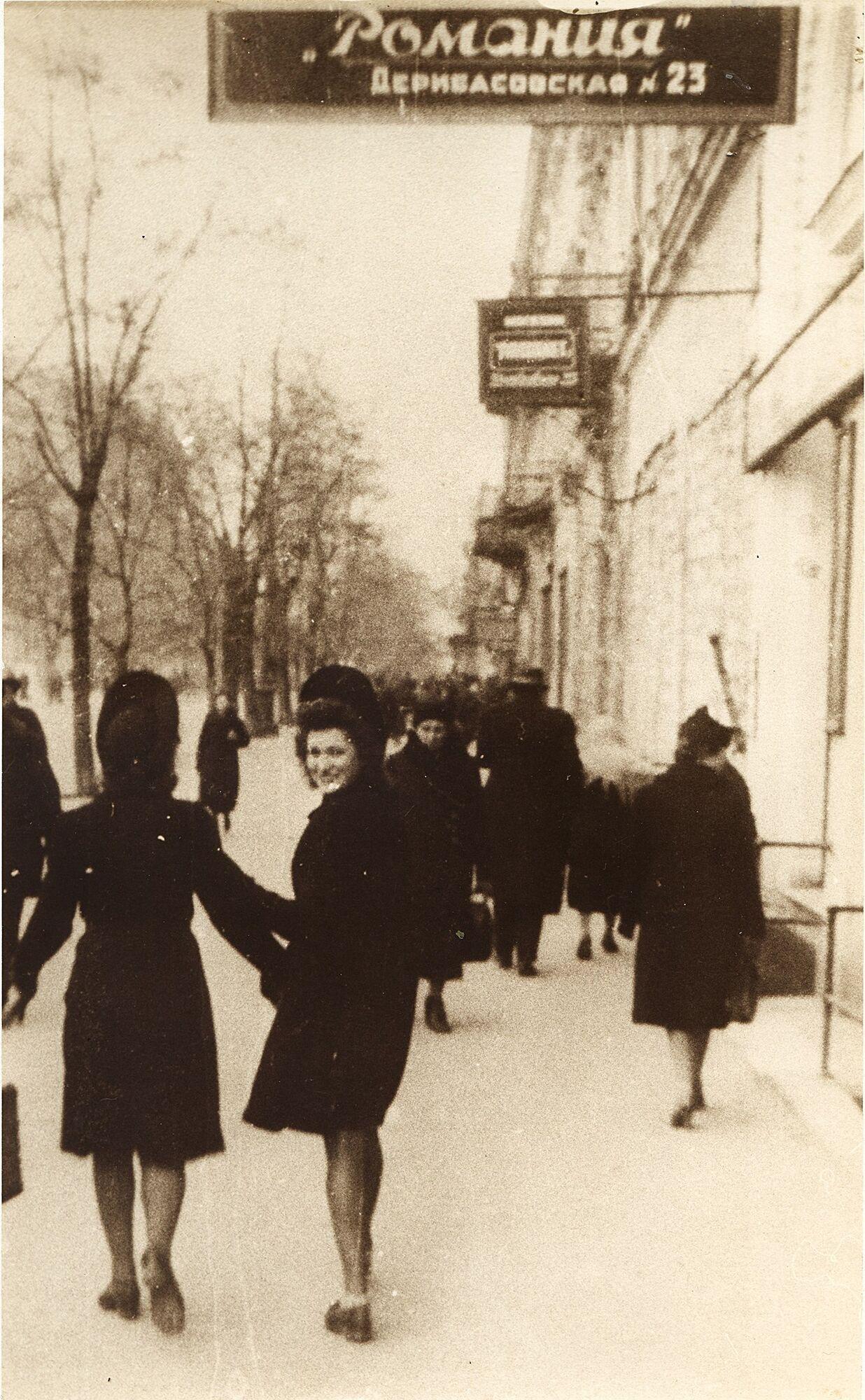 Дерибасовская периода румынской оккупации, ноябрь 1943 г.