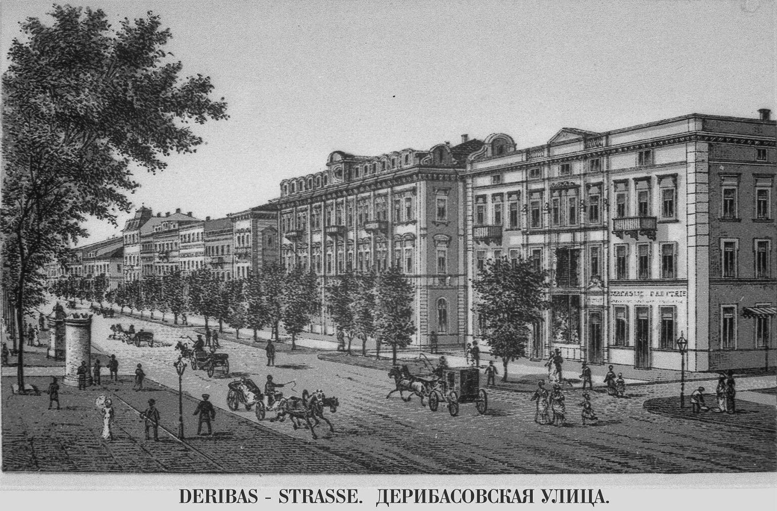 Средина XIX века
