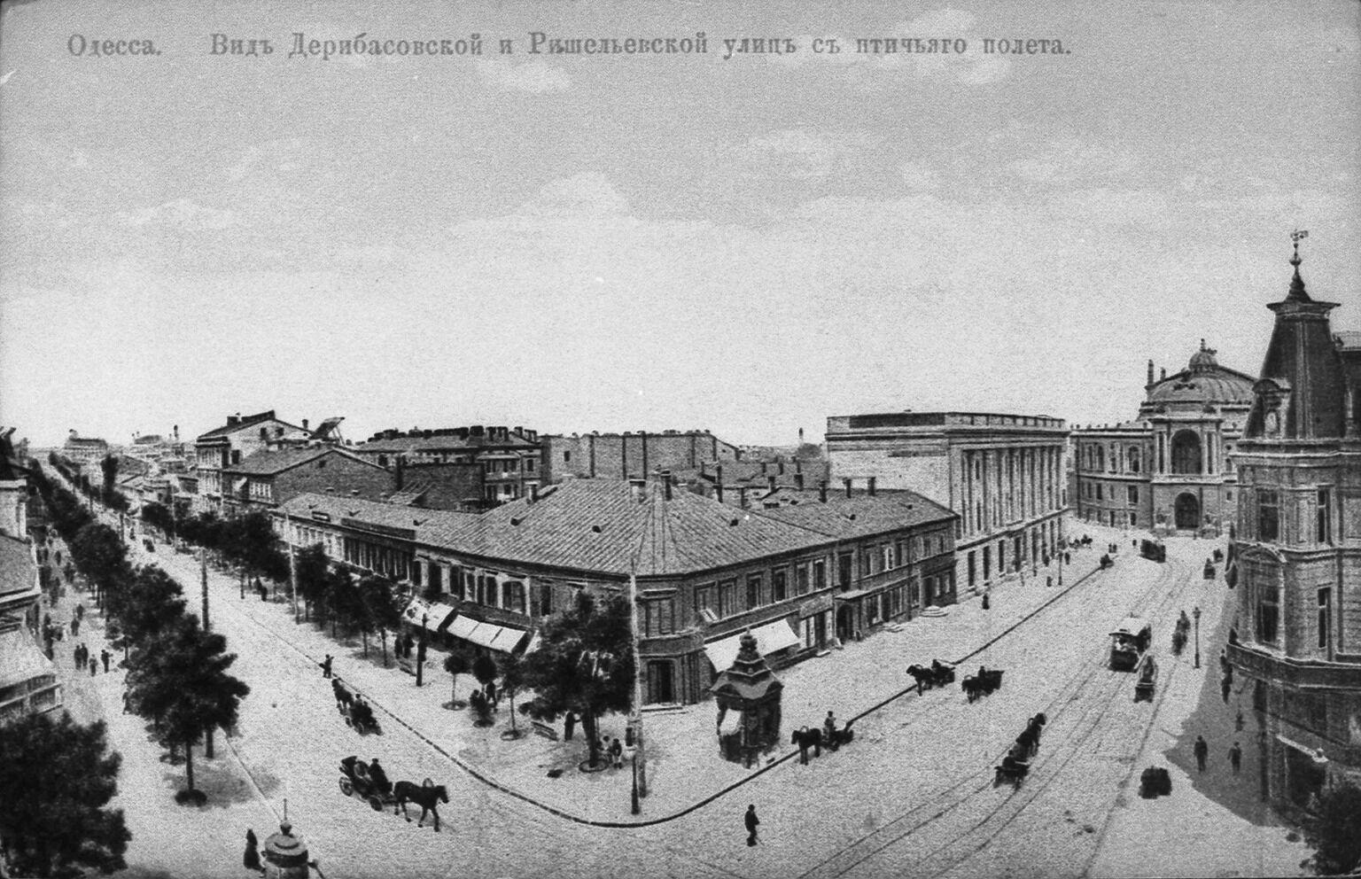 Вид на Дерибасовскую, конец XIX века