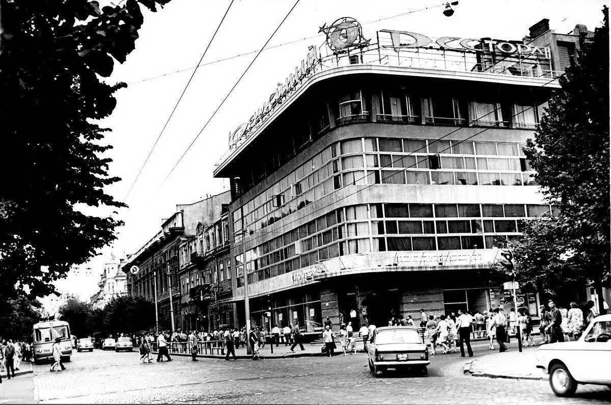 "Ресторан ""Юбилейный"", позже ""Братислава"""