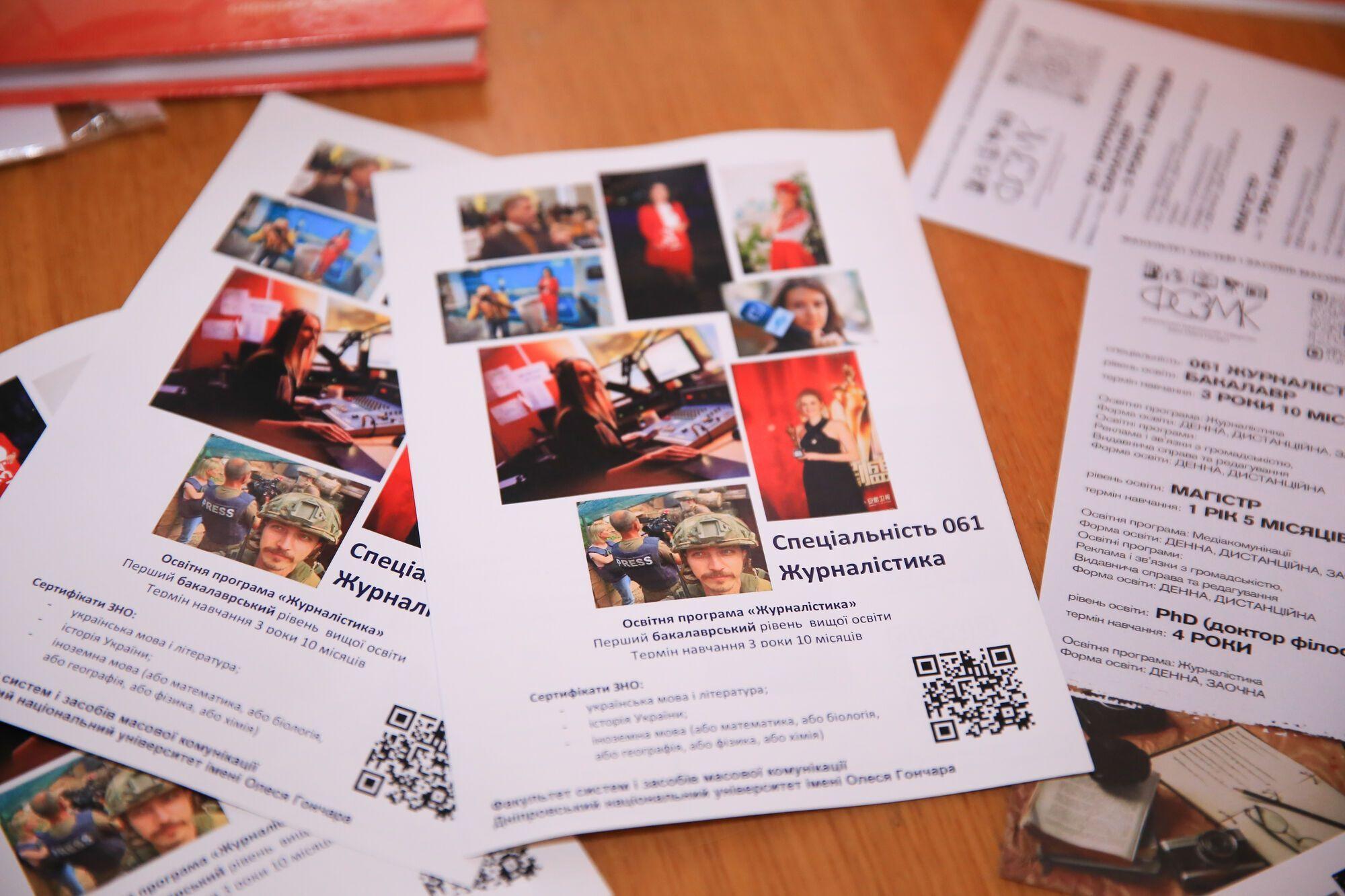 """В Днепре состоялась ярмарка профессий """"Dnipro education city"""": представили 15 высших учебных заведений"""