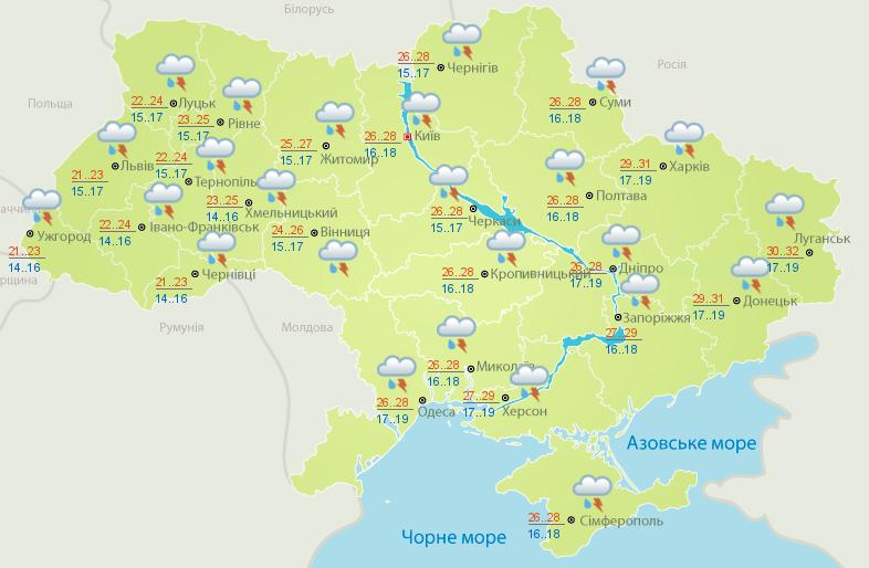 Погода в Украине 4 июля