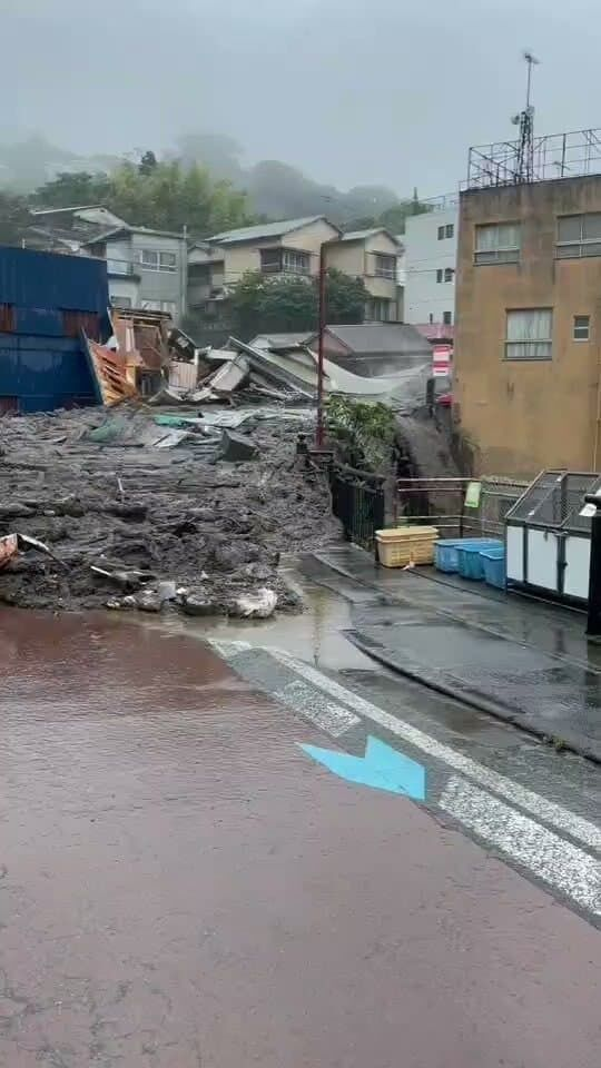Зсув в Японії.