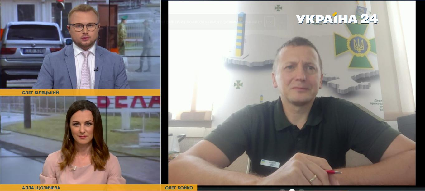 Олег Бойко в ефірі українського телеканалу