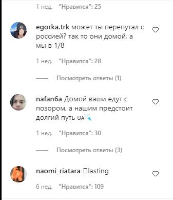 Фанаты высмеяли россиянина.